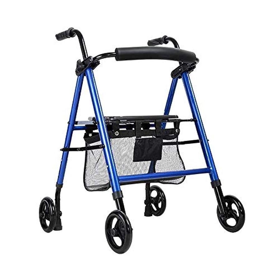 その他蘇生する失礼軽量アルミニウム歩行トロリー、高齢者用の調節可能なシートエイド付き4輪ローラー
