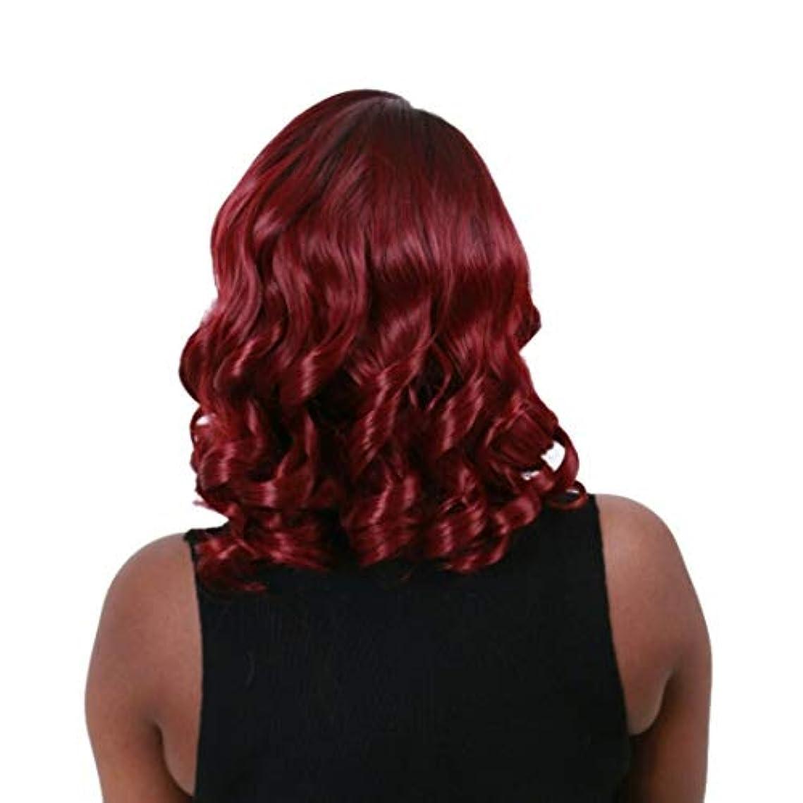 暖かく偽造ベールKerwinner かつら女性のための傾斜前髪ショートカーリーヘアーワインレッド高温シルクウィッグ