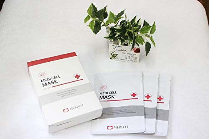 フェッチチロ混乱させる[merikit]韓国製 エステサロン絶賛 medicell mask フェイスパック10枚