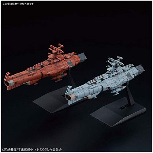 Details about Space Battleship Yamato 2202 Battleship Dreadnought Set 2  Plastic Model :941