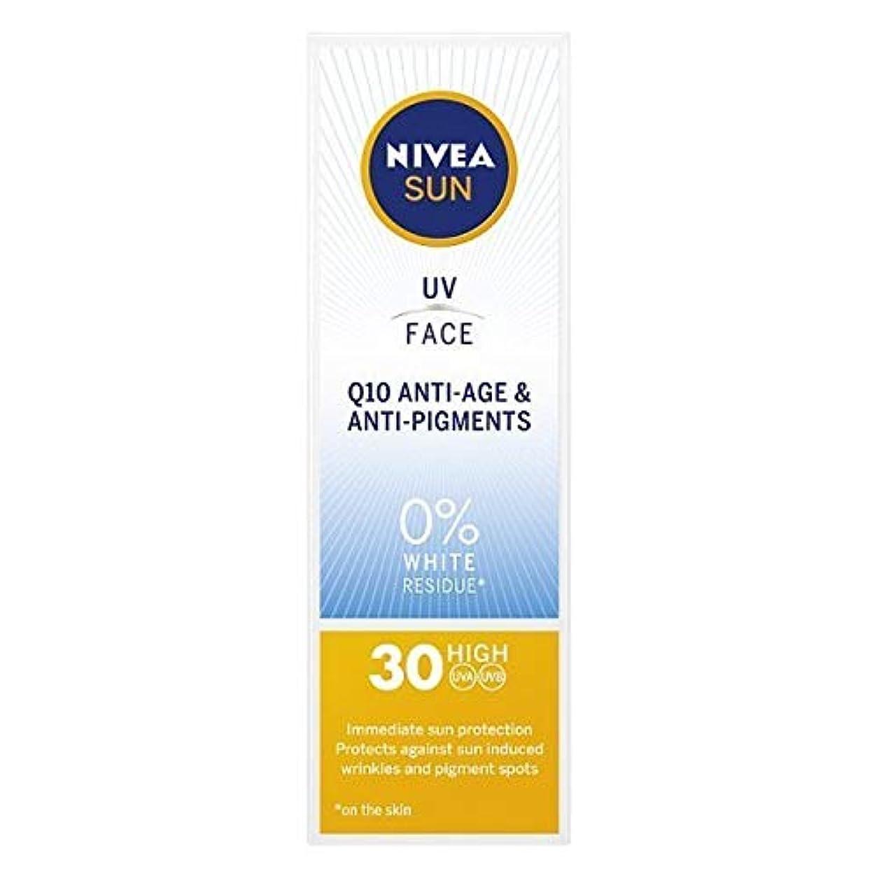 呼び出す関係ないテープ[Nivea ] ニベアサンUvフェイスSpf 30 Q10抗加齢&抗顔料50ミリリットル - NIVEA SUN UV Face SPF 30 Q10 Anti-Age & Anti-Pigments 50ml [並行輸入品]