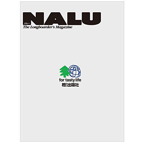 NALU(ナルー) 2017年7月号 No.105 (連載:木村拓哉)