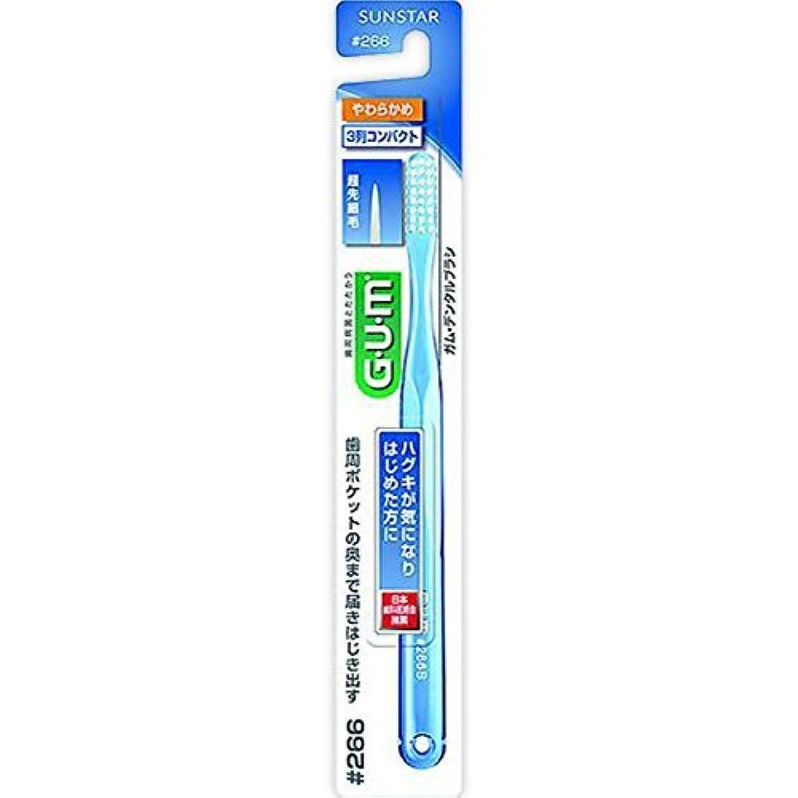 インタフェース雇用者申し立て【まとめ買い】GUM デンタルブラシ コンパクトヘッド ウルトラソフト #266 ×2セット