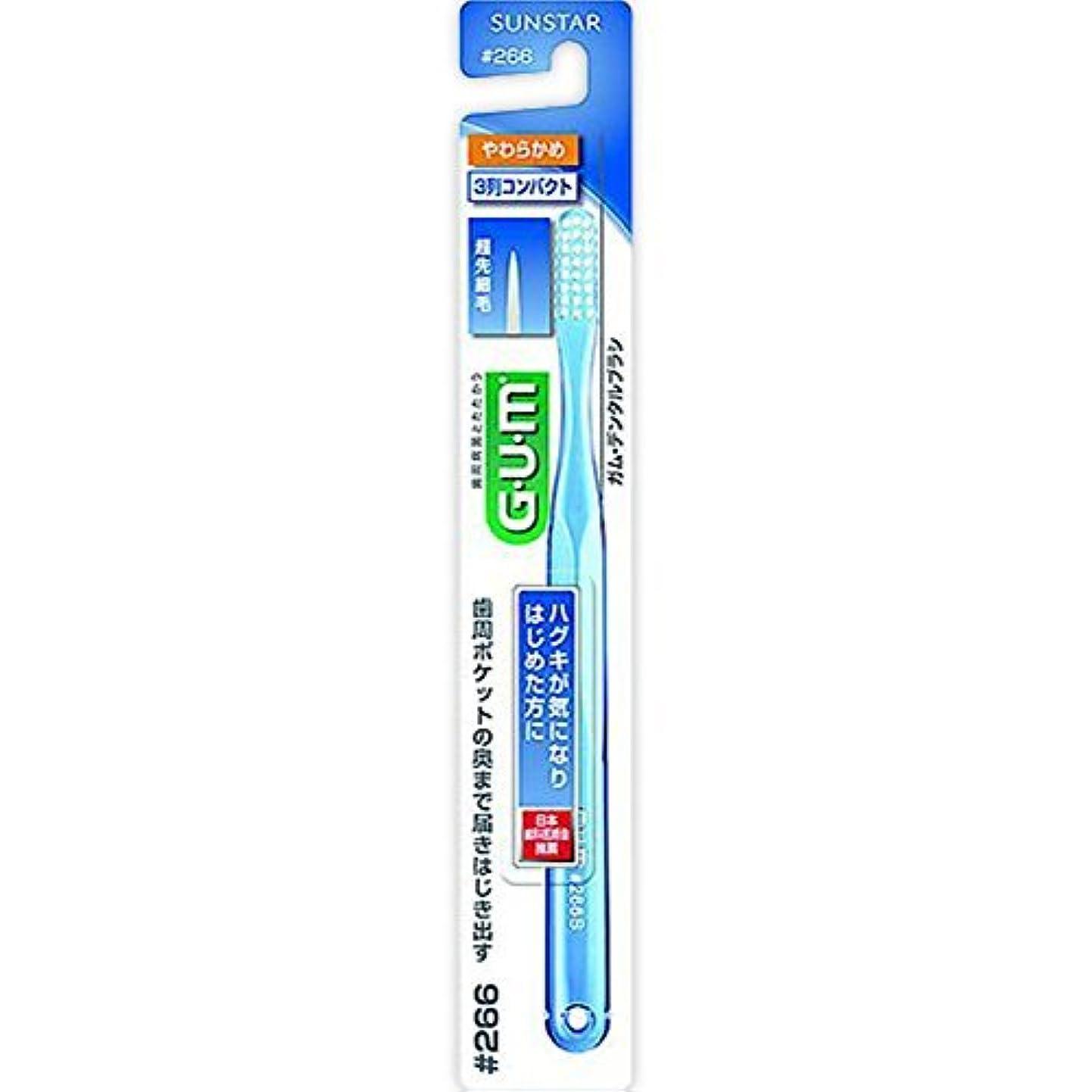 摘む平和な肝【まとめ買い】GUM デンタルブラシ コンパクトヘッド ウルトラソフト #266 ×2セット