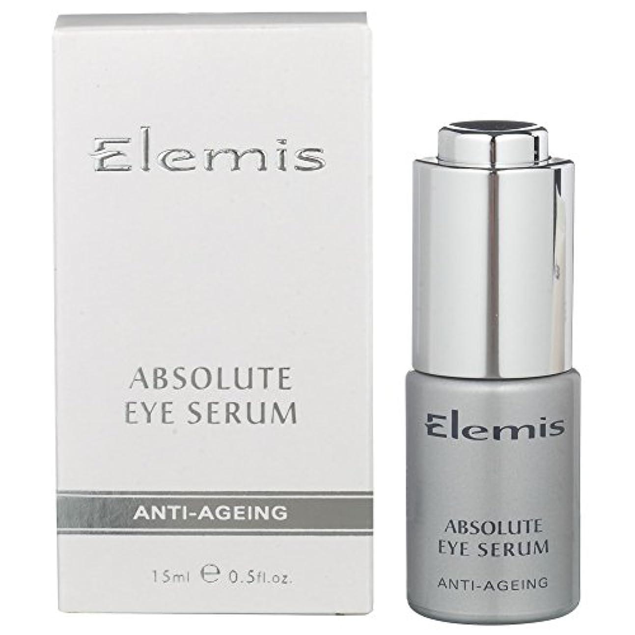 フリル鼻画家エレミスアブソリュートアイ血清 (Elemis) (x6) - Elemis Absolute Eye Serum (Pack of 6) [並行輸入品]