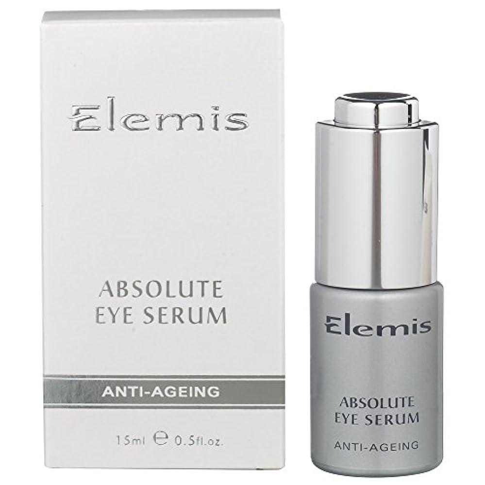 脅迫ヒント忌み嫌うエレミスアブソリュートアイ血清 (Elemis) (x6) - Elemis Absolute Eye Serum (Pack of 6) [並行輸入品]