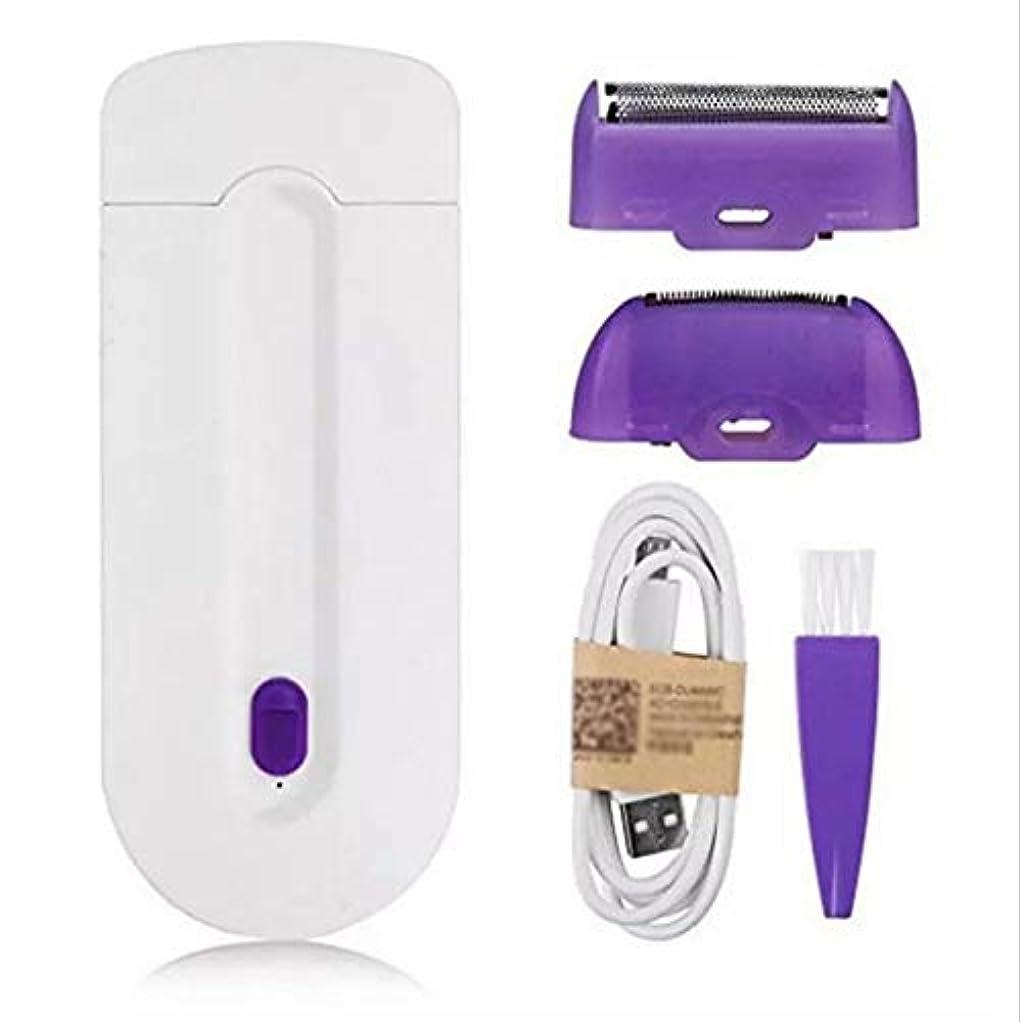 運動レコーダー甘いコードレス電動脱毛脱毛器、充電式防水電気シェーバーインスタント脱毛器、ウェット&ドライ。
