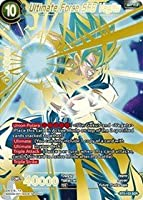 Dragon Ball Super TCG - Ultimate Force SSB Vegito - Union Force - (Series 2 Booster: Union Force) - BT2-123