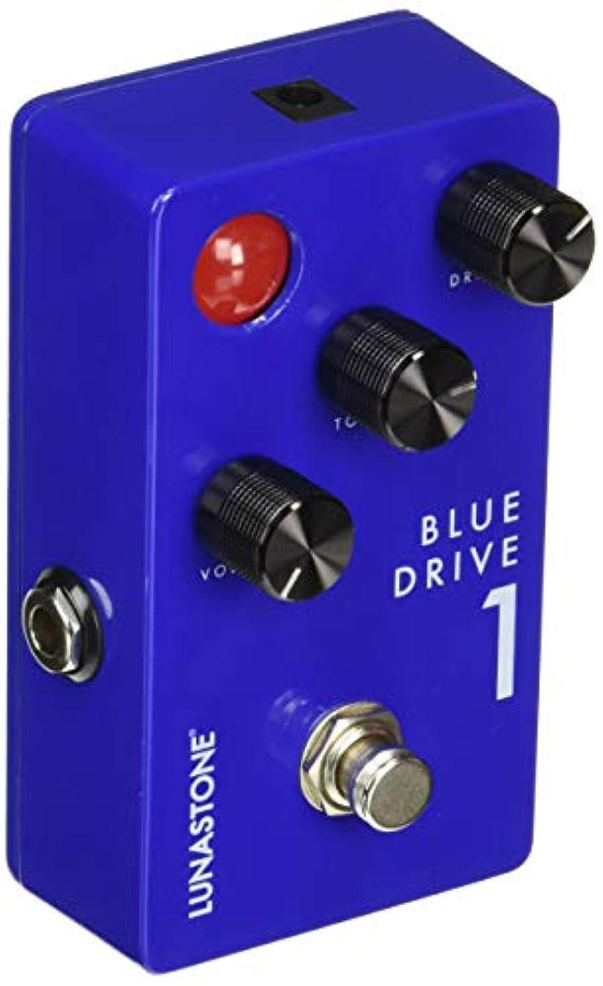 限定わがままカレンダーLUNASTONE オーバードライブ BLUE DRIVE 1