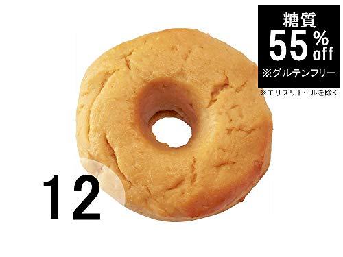 グルテンフリー 糖質55%OFF 低糖質ベーグル[プレーン] (12個)【小麦粉・卵・乳不使用 玄米パン】