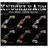 デプス ナックルアーム ダイワ用 アブ用 KNUCKLE ARM STRONG [ リール ハンドル ] ガンメタ/シルバーノブ 左巻き