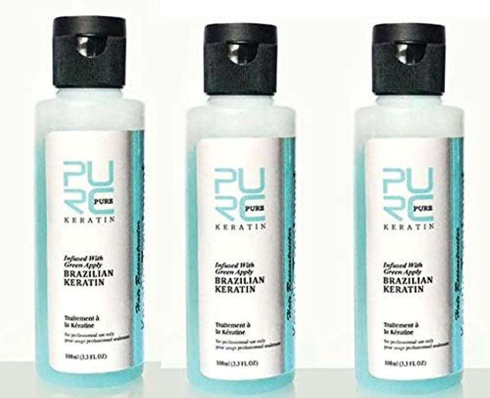 輝く気難しい密度3 pcs x PURC 3.7% Apple Flavor Keratin Treatment Straightening Hair Repair Damage Frizzy Hair Brazilian Keratin...