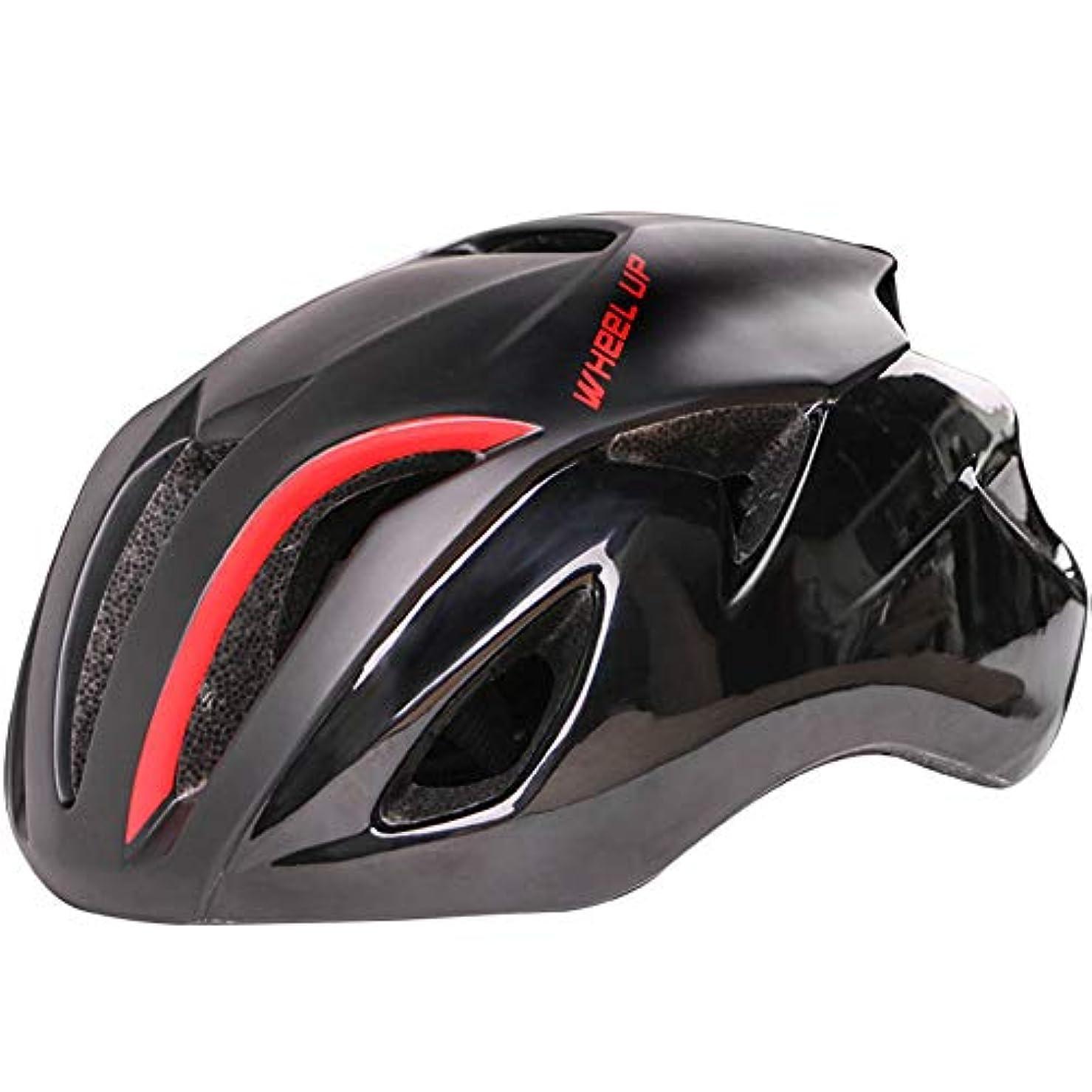灰法律飛躍サイクリングヘルメット、男性と女性のためのワンピース軽量空気自転車ヘルメット、 マウンテン/ロード/ローラースケートなどに適したマウンテンバイク用ヘルメット乗馬用品