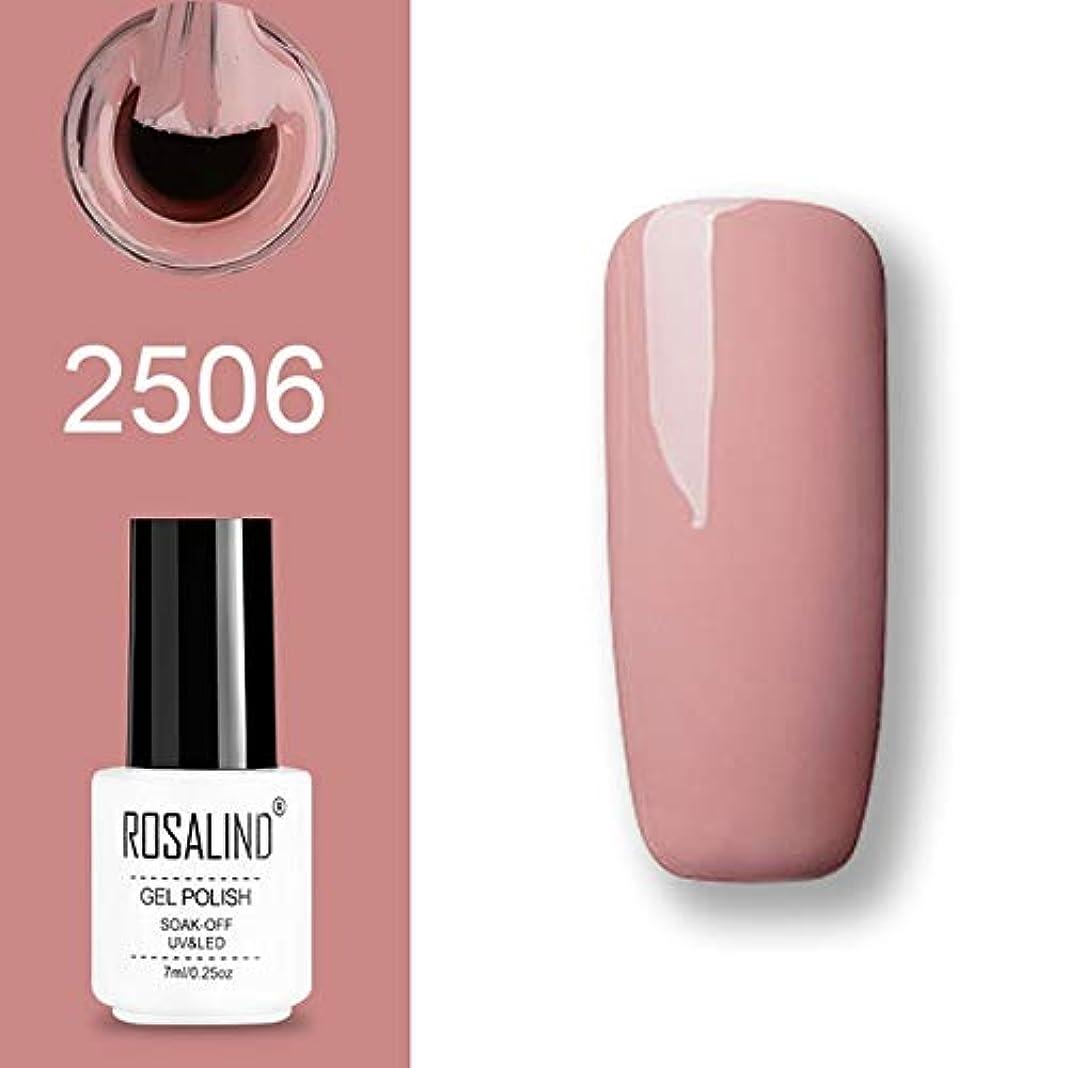 いたずら真夜中階層ファッションアイテム ROSALINDジェルポリッシュセットUVセミパーマネントプライマートップコートポリジェルニスネイルアートマニキュアジェル、ライトピンク、容量:7ml 2506。 環境に優しいマニキュア