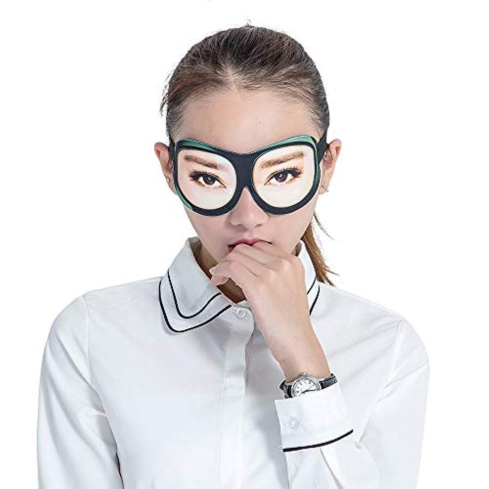 整然とした淡い悪名高い3 Dソフトスリープマスク独特のアイシェード睡眠アシスタントアイパッチ睡眠をおかしくする