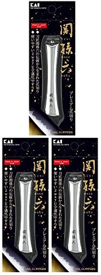エミュレーション民主党発送【まとめ買い】関孫六 ツメキリ type102 HC3502×3個