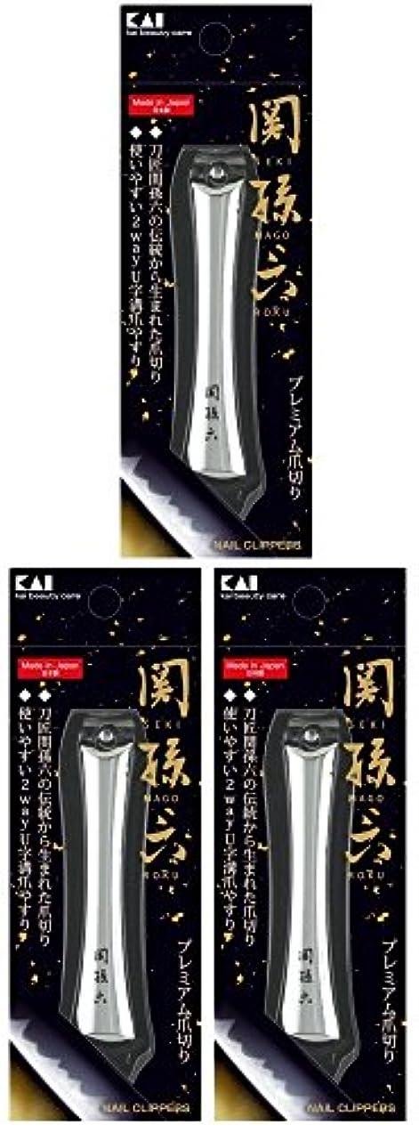 エレクトロニック不屈三【まとめ買い】関孫六 ツメキリ type102 HC3502×3個