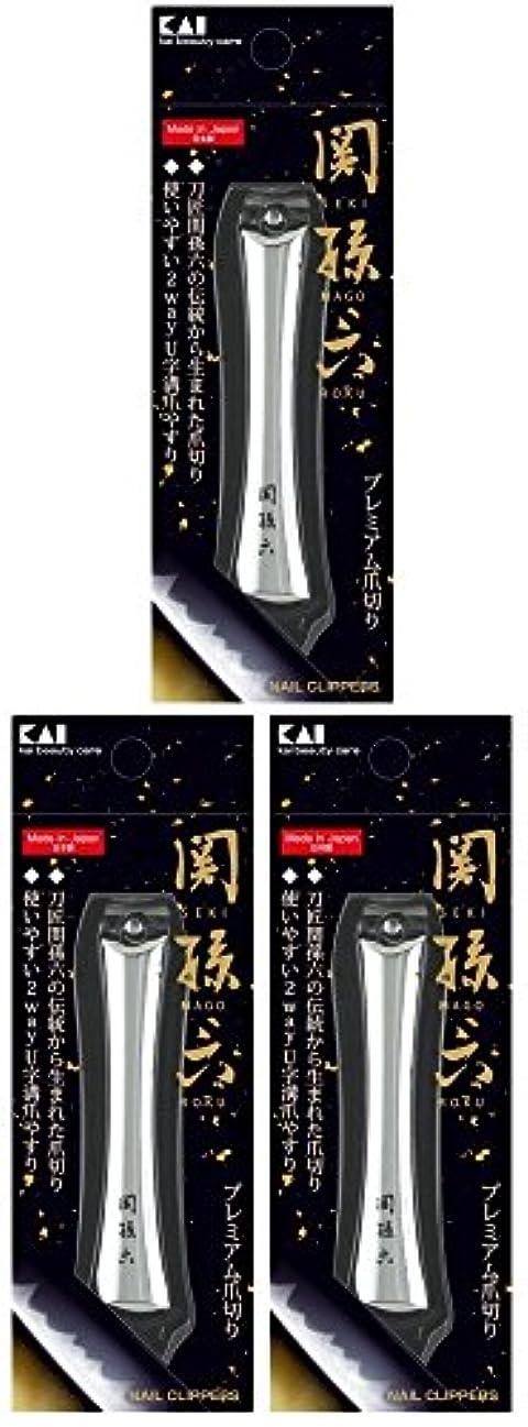 悲観主義者支払い交差点【まとめ買い】関孫六 ツメキリ type102 HC3502×3個