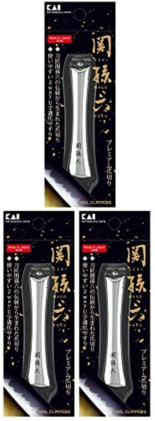 ブラウザ摩擦寛大さ【まとめ買い】関孫六 ツメキリ type102 HC3502×3個