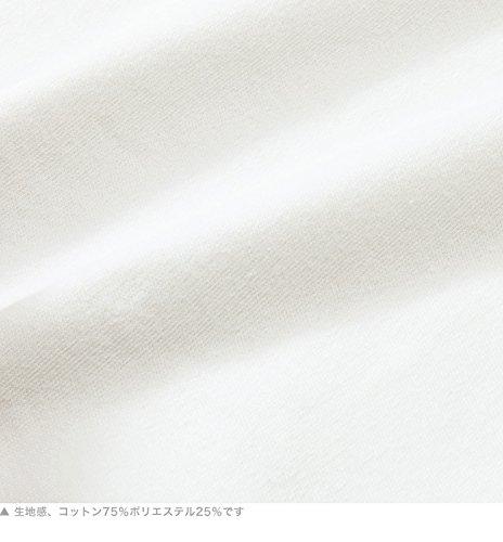 丸首半袖体操服(白)/無地Tシャツ/クルーネックT/男女兼用(GT-2178) (110cm)