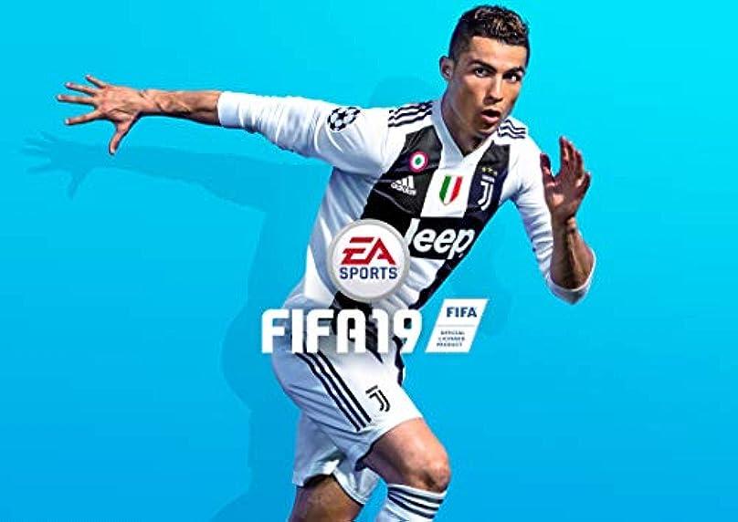 アレンジ差し引く作曲家FIFA 19|オンラインコード版