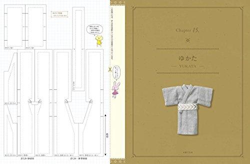 『ドールソーイングBOOK オビツ11の型紙の教科書 ー11cmサイズの男の子服ー』の3枚目の画像