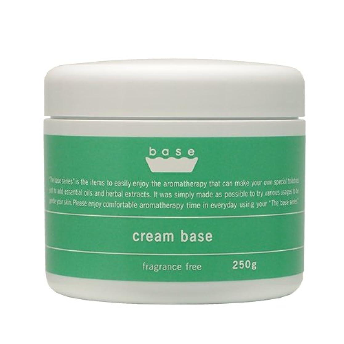 ベンチ埋め込む小切手base creambase(クリームベース)250g