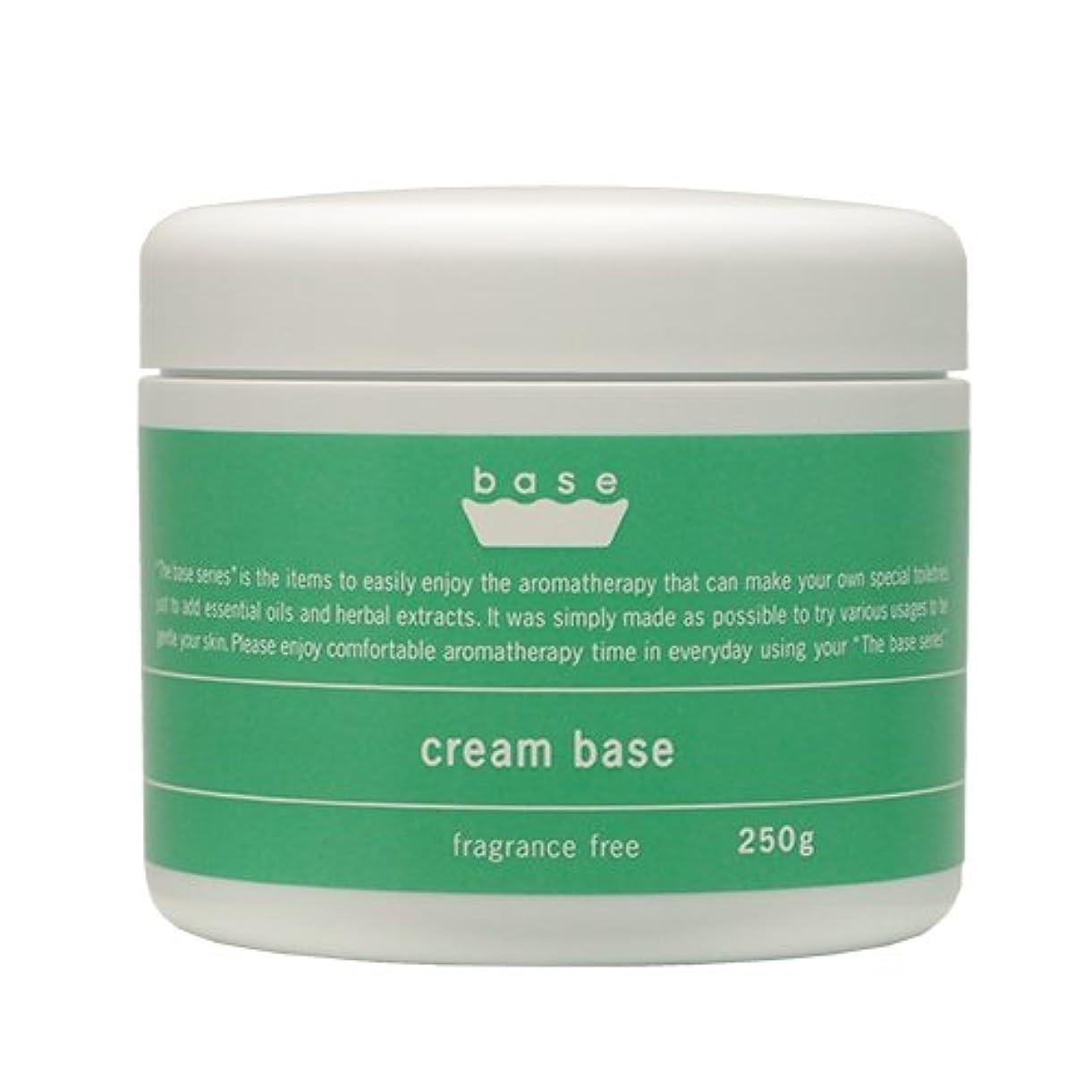 神秘的な時制手荷物base creambase(クリームベース)250g