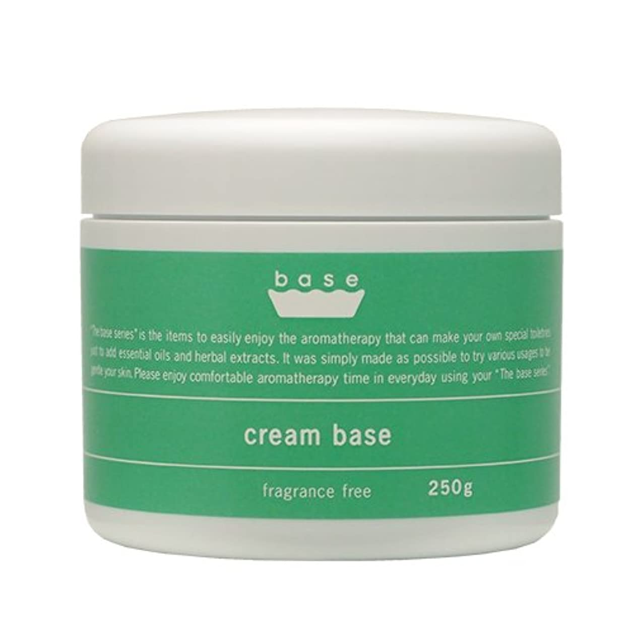 勢い百科事典心臓base creambase(クリームベース)250g