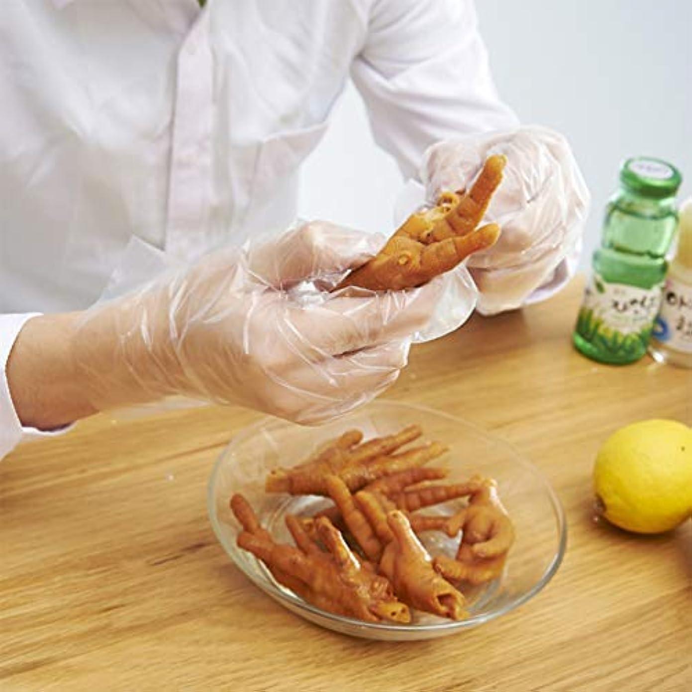 困った促進するスクラッチOUNONA ポリエチレン 使い捨て手袋 100ピース 使いきり手袋 ビニール素材 透明 食品衛生法適合