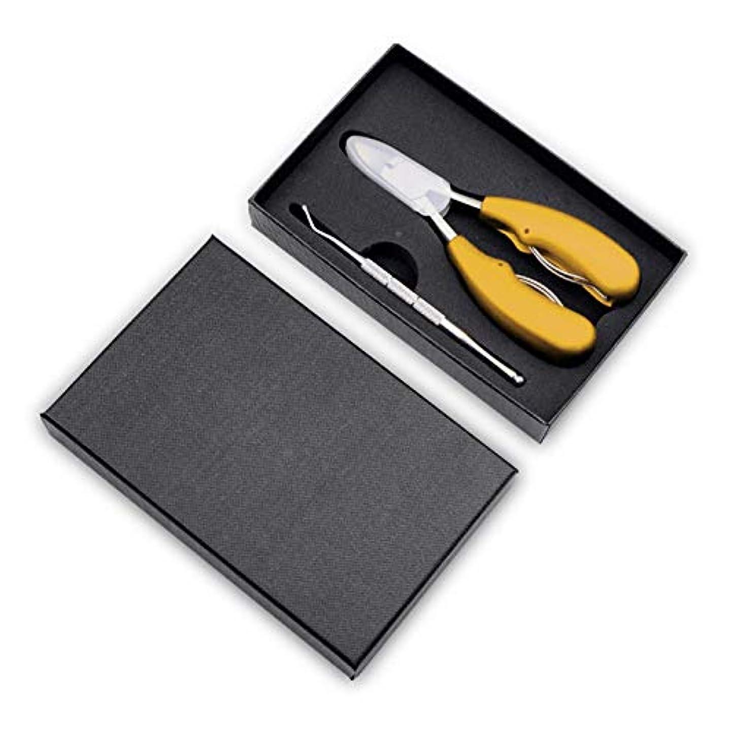 聖歌コンベンション振るMajoreal 爪切り 専門の頑丈な厚いつま先の爪切りの足病学のステンレス鋼