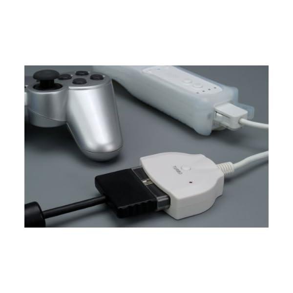 Wii用コントローラ変換アダプタ『リモコンツナ...の紹介画像6