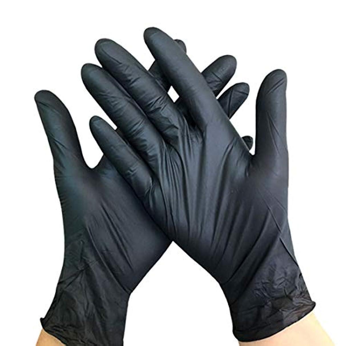 疾患ステーキボーダーYuena Care 使い捨て手袋 100枚入 ニトリルグローブ 粉なし 作業手袋 耐油 料理 掃除 衛生 工業用 医療用 美容用 レストラン用 左右兼用 M