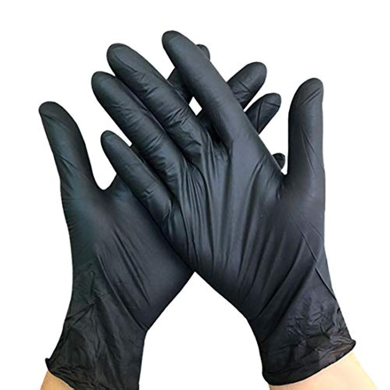 シャワー請求可能豊富Yuena Care 使い捨て手袋 100枚入 ニトリルグローブ 粉なし 作業手袋 耐油 料理 掃除 衛生 工業用 医療用 美容用 レストラン用 左右兼用 L