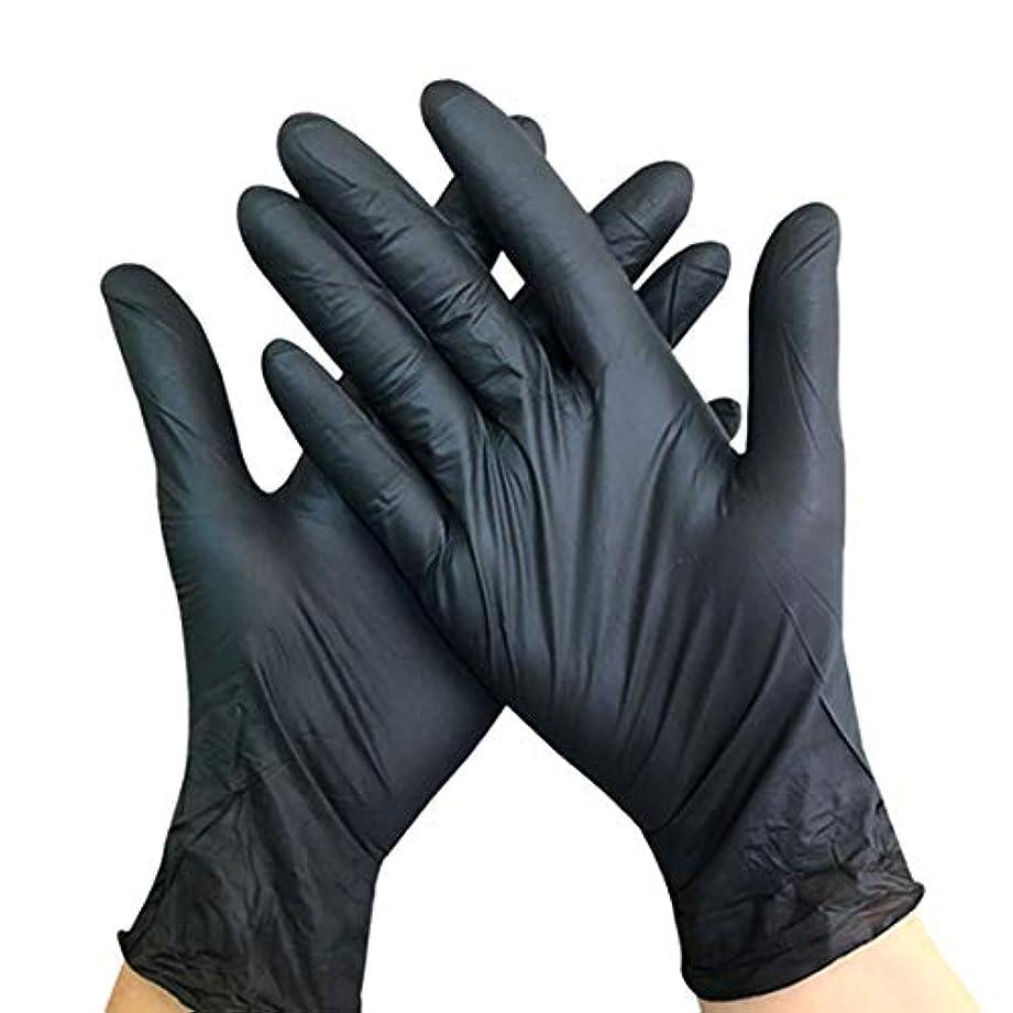 波紋輸送該当するYuena Care 使い捨て手袋 100枚入 ニトリルグローブ 粉なし 作業手袋 耐油 料理 掃除 衛生 工業用 医療用 美容用 レストラン用 左右兼用 L