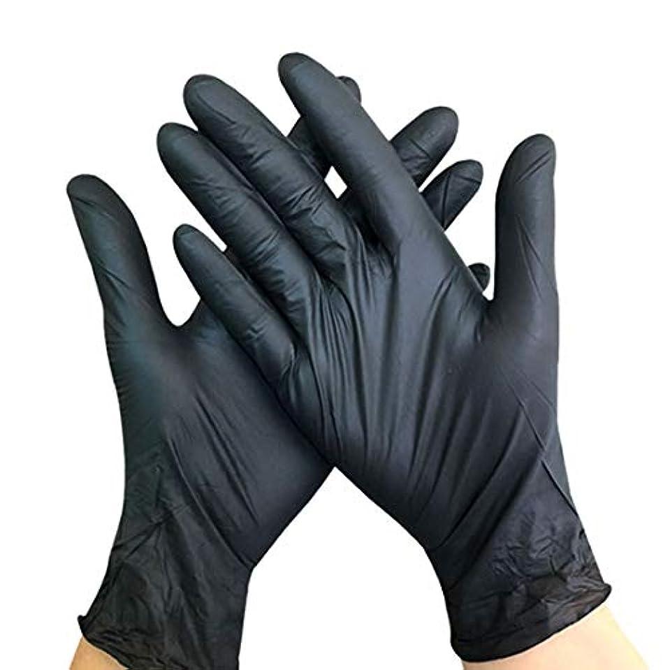 Yuena Care 使い捨て手袋 100枚入 ニトリルグローブ 粉なし 作業手袋 耐油 料理 掃除 衛生 工業用 医療用 美容用 レストラン用 左右兼用 L