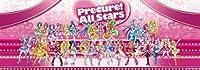 日本インポートThe Most lottery Pretty Cure All Stars Last One賞クリアポスター