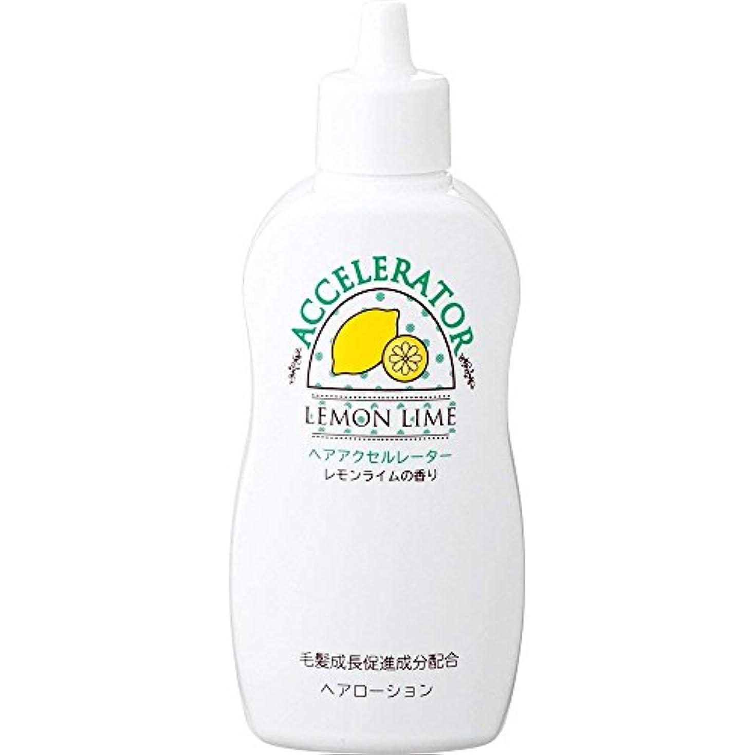 長老冊子忘れられないヘアアクセルレーターL (レモンライムの香り) 150mL×6個