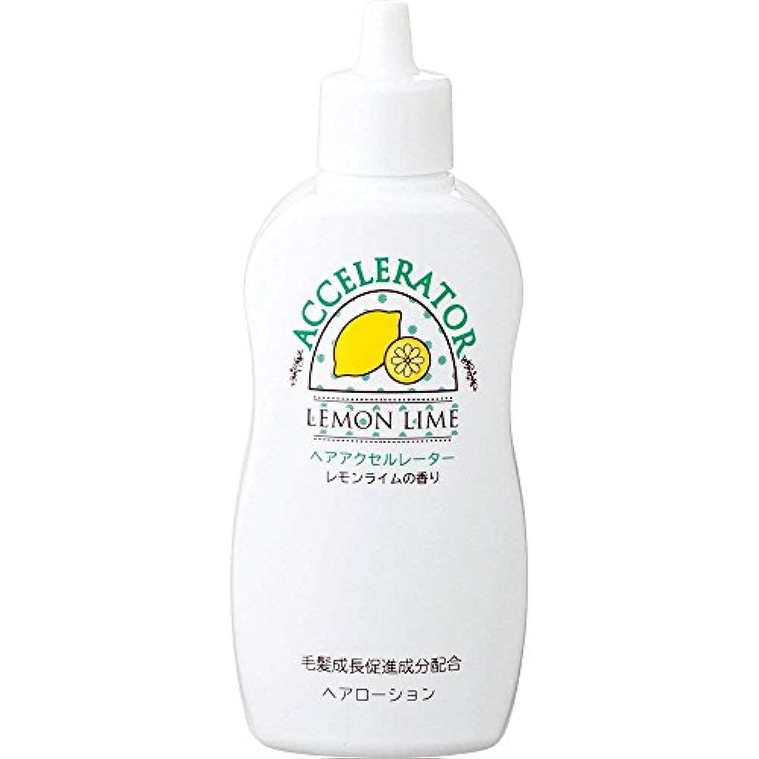 ヘアアクセルレーターL (レモンライムの香り) 150mL×6個