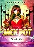 ジャック・ポット 28 [DVD]