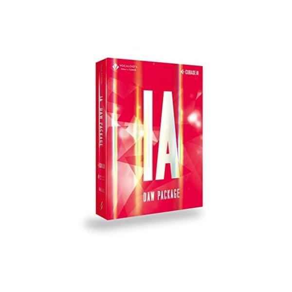 IA DAW PACKAGEの商品画像