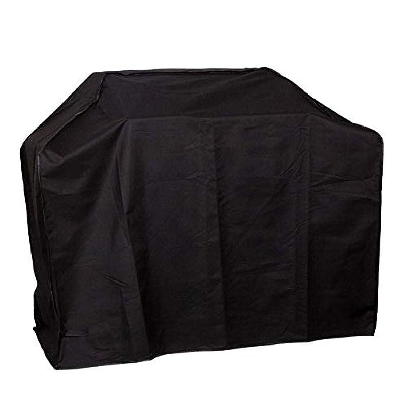プレーヤー消費者イデオロギー屋外防水防水シートガーデン日焼け止めカバー家具ビーチチェアカトラリーダストカバー、黒オックスフォード布、様々なサイズ (色 : ブラック, サイズ さいず : 154x67x120cm)