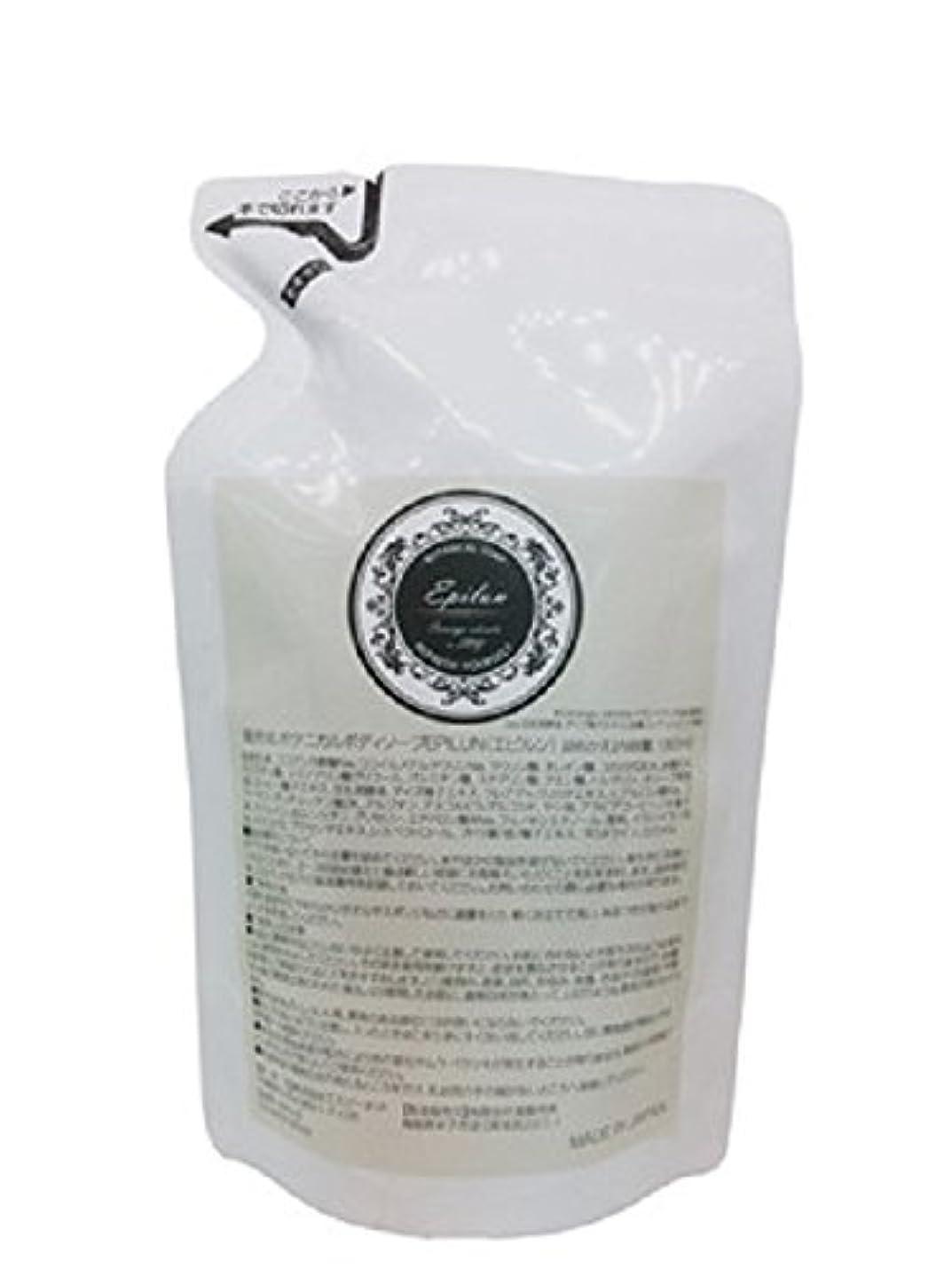 環境に優しい蒸留する休憩エピルン 詰替 ボタニカルソープepilun