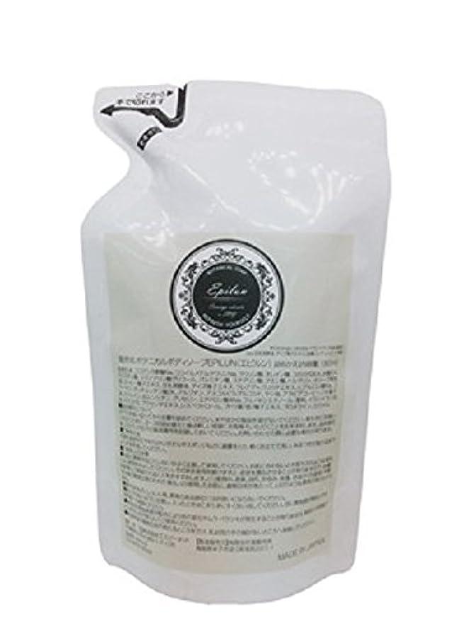 ウィスキー生産的出力エピルン 詰替 ボタニカルソープepilun