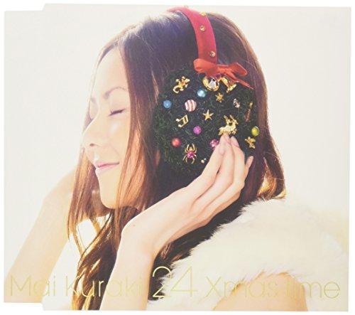 倉木麻衣【Winter Bells】歌詞の意味を解説!クリスマスに深まる2人の恋に喜びが溢れる♪の画像