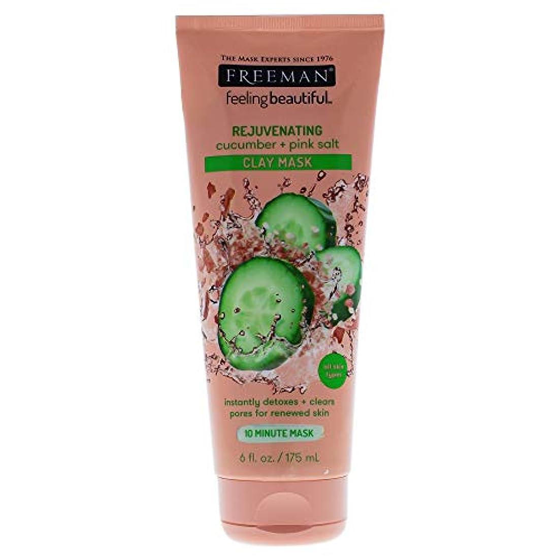 サロン旧正月アリFeeling Beautiful Clay Mask Rejuvenating Cucumber Plus Pink Salt