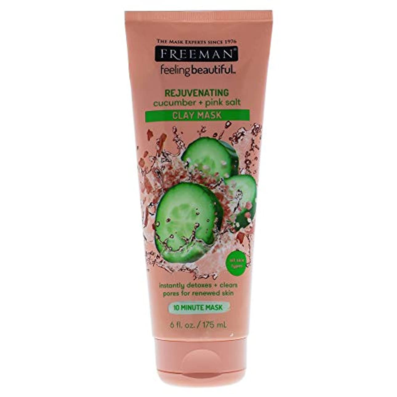 抽象アフリカ太いFeeling Beautiful Clay Mask Rejuvenating Cucumber Plus Pink Salt