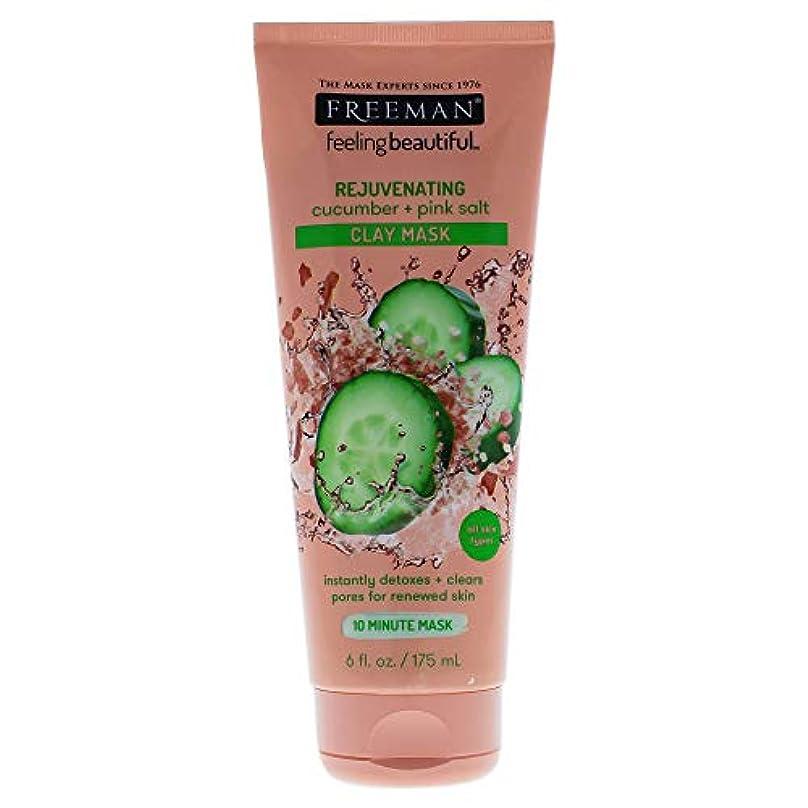 裕福な盗難弱点Feeling Beautiful Clay Mask Rejuvenating Cucumber Plus Pink Salt