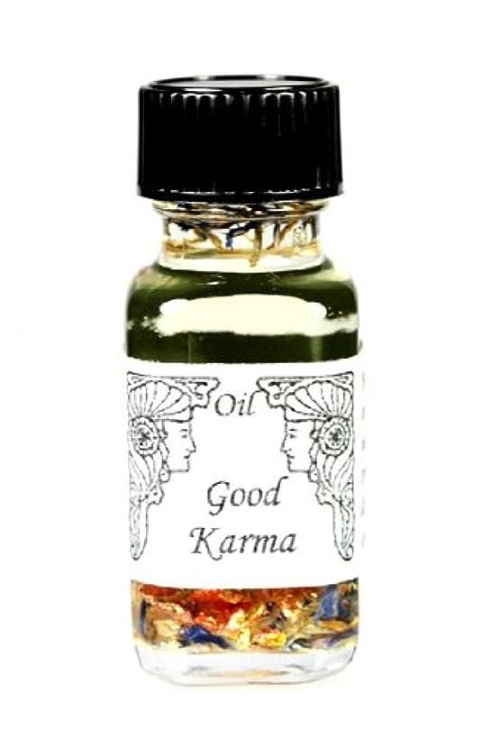 フィヨルドふつう割れ目アンシェントメモリーオイル Good Karma 【よいカルマを呼ぶ】自分がなれる最高の自分になる