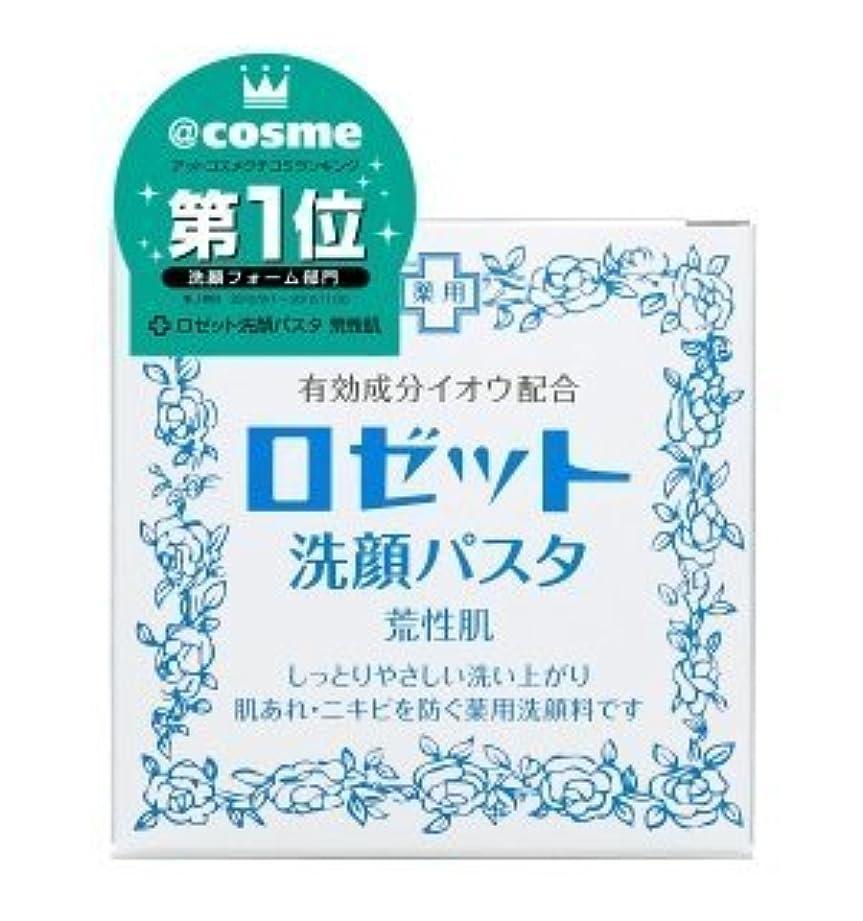 ジャーナルまだら報酬ロゼット 洗顔パスタ 荒性肌 90g (医薬部外品) × 10個セット